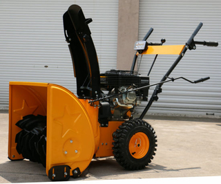 "9HP 28"" Gasoline Snow Thrower"